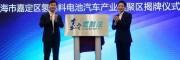 2021第七届中国国际氢燃料电池汽车技术与制氢加氢站设备展