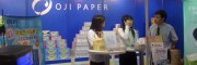 2021南京国际生活用纸展|2021中国国际纸业博览会