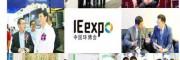 2021广州环保展会|广州国际环保展|第七届环博会广州展