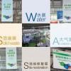 2021第二十二届中国环博会 亚洲旗-环保展
